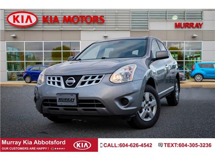 2012 Nissan Rogue S (Stk: M1496) in Abbotsford - Image 1 of 21