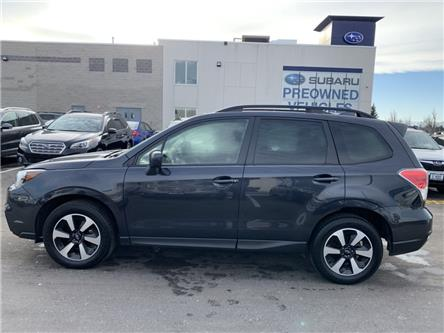 2018 Subaru Forester 2.5i Touring (Stk: 20SB207A) in Innisfil - Image 2 of 12
