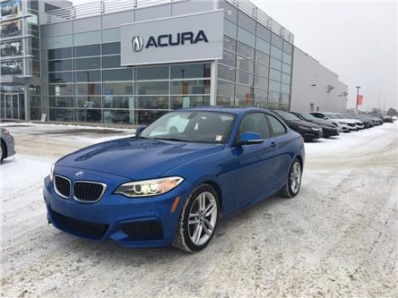 2016 BMW 228i xDrive (Stk: 49104A) in Saskatoon - Image 1 of 16