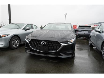 2020 Mazda Mazda3 GX (Stk: 20M044) in Chilliwack - Image 2 of 2