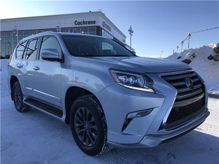 2017 Lexus GX 460 Base (Stk: 2978) in Cochrane - Image 1 of 26