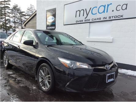 2017 Toyota Camry SE (Stk: 191869) in Richmond - Image 1 of 20