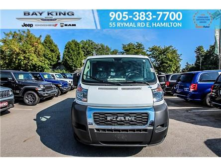 2019 RAM ProMaster 1500 Low Roof (Stk: 197226) in Hamilton - Image 2 of 26