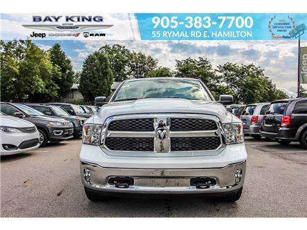 2019 RAM 1500 Classic ST (Stk: 197341) in Hamilton - Image 2 of 30