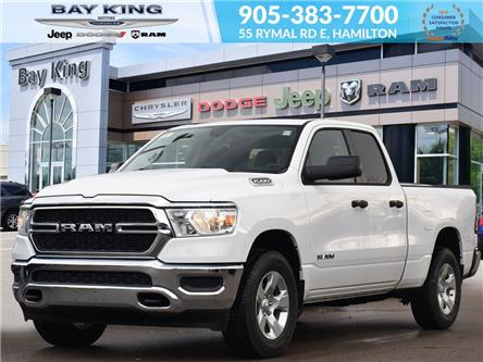 2020 RAM 1500 Tradesman (Stk: 207041) in Hamilton - Image 1 of 28