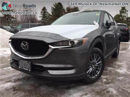 2020 Mazda CX-5 GS AWD (Stk: 41444) in Newmarket - Image 1 of 20