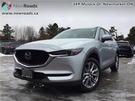 2020 Mazda CX-5 GT (Stk: 41471) in Newmarket - Image 1 of 22