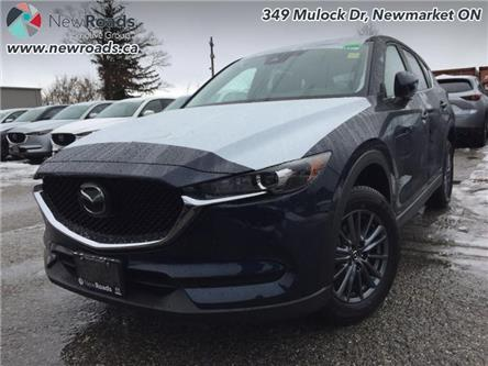 2020 Mazda CX-5 GS AWD (Stk: 41490) in Newmarket - Image 1 of 22