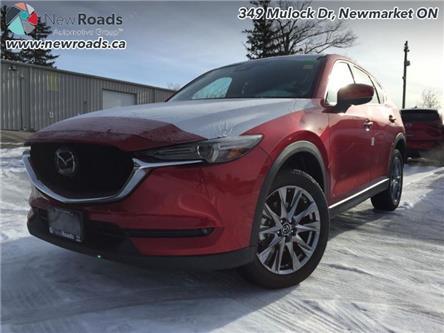 2020 Mazda CX-5 Signature (Stk: 41505) in Newmarket - Image 1 of 22