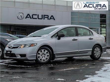 2010 Honda Civic  (Stk: 4161A) in Burlington - Image 1 of 24
