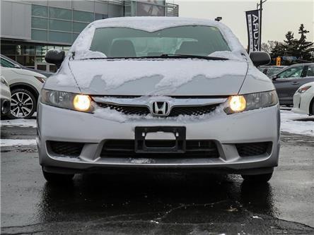 2010 Honda Civic  (Stk: 4161A) in Burlington - Image 2 of 24