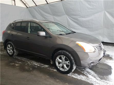 2008 Nissan Rogue S (Stk: I17161) in Thunder Bay - Image 1 of 17