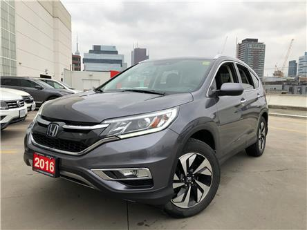 2016 Honda CR-V Touring (Stk: HP3663) in Toronto - Image 1 of 34