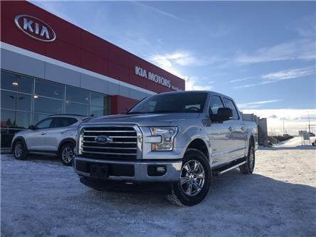 2017 Ford F-150 XLT (Stk: P0420A) in Calgary - Image 1 of 14
