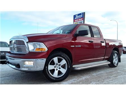 2009 Dodge Ram 1500 SLT/Sport (Stk: P560) in Brandon - Image 1 of 19