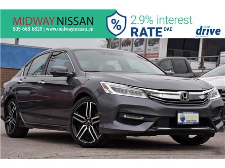 2017 Honda Accord Touring V6 (Stk: U1965) in Whitby - Image 1 of 35
