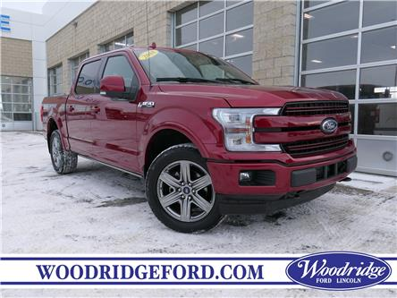 2018 Ford F-150 Lariat (Stk: 29983) in Calgary - Image 1 of 20