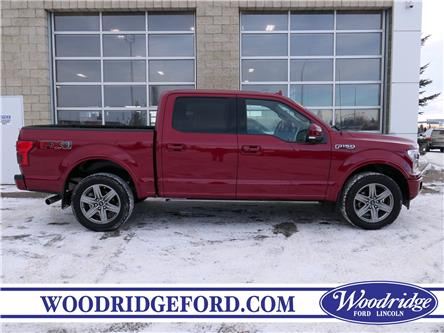 2018 Ford F-150 Lariat (Stk: 29983) in Calgary - Image 2 of 20