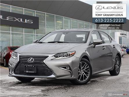2017 Lexus ES 350 Base (Stk: Y3601) in Ottawa - Image 1 of 29