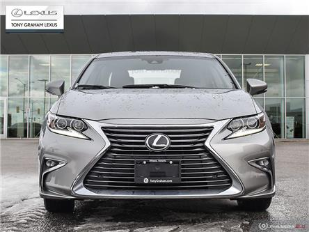 2017 Lexus ES 350 Base (Stk: Y3601) in Ottawa - Image 2 of 29