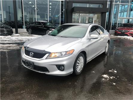 2013 Honda Accord EX (Stk: 39378A) in Kitchener - Image 1 of 8