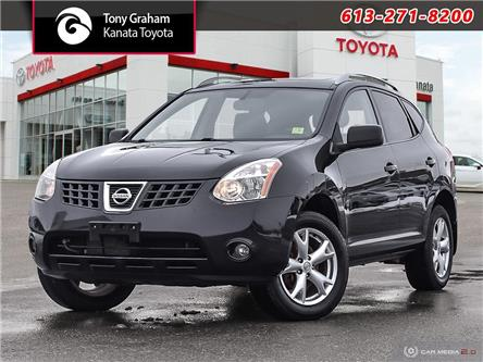 2009 Nissan Rogue SL (Stk: 89652A) in Ottawa - Image 1 of 28