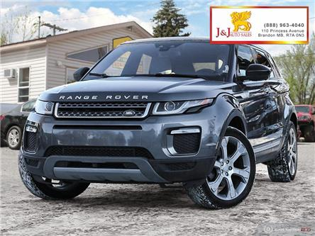 2016 Land Rover Range Rover Evoque HSE (Stk: J19130) in Brandon - Image 1 of 27
