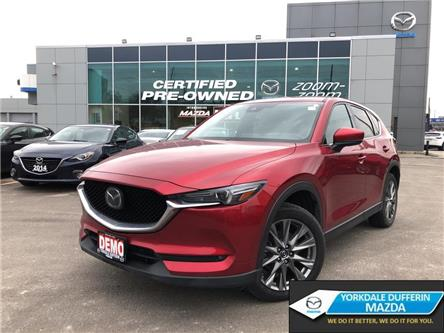 2019 Mazda CX-5 Signature AWD at (Stk: D-19987) in Toronto - Image 1 of 24
