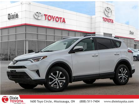 2016 Toyota RAV4 LE (Stk: D192321A) in Mississauga - Image 1 of 27