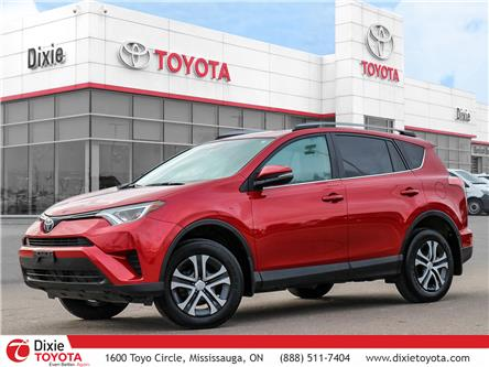 2017 Toyota RAV4  (Stk: D200141A) in Mississauga - Image 1 of 28