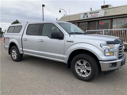 2015 Ford F-150 XLT (Stk: B2264A) in Lethbridge - Image 1 of 23