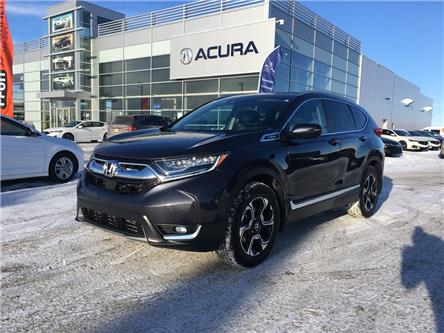 2017 Honda CR-V Touring (Stk: 50069A) in Saskatoon - Image 1 of 19