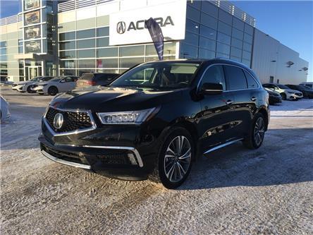 2017 Acura MDX Elite Package (Stk: A4141) in Saskatoon - Image 2 of 20