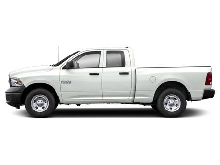 2015 RAM 1500 ST (Stk: 12983B) in Saskatoon - Image 2 of 9