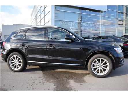 2017 Audi Q5 2.0T Technik (Stk: 100444T) in Brampton - Image 1 of 26