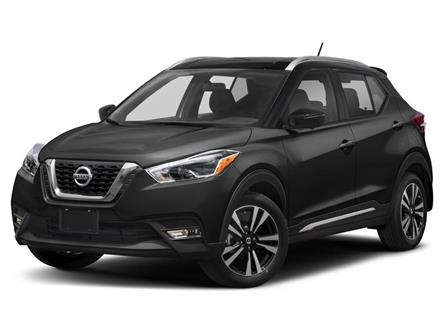 2020 Nissan Kicks SR (Stk: M20K006) in Maple - Image 1 of 9