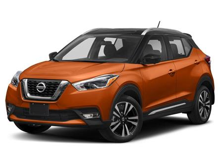 2020 Nissan Kicks SR (Stk: M20K007) in Maple - Image 1 of 9