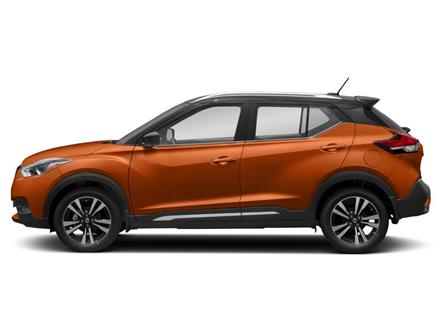 2020 Nissan Kicks SR (Stk: M20K007) in Maple - Image 2 of 9