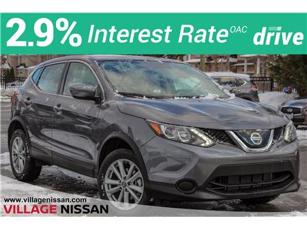 2019 Nissan Qashqai S (Stk: P120N) in Unionville - Image 1 of 20