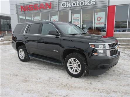2018 Chevrolet Tahoe LS (Stk: 9933) in Okotoks - Image 1 of 28