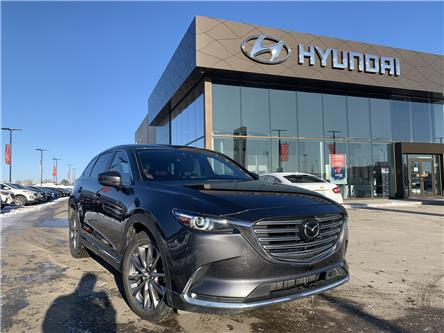 2017 Mazda CX-9 Signature (Stk: 30105A) in Saskatoon - Image 1 of 14