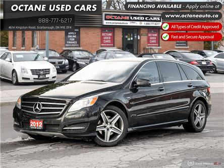2012 Mercedes-Benz R-Class Base (Stk: ) in Scarborough - Image 1 of 24