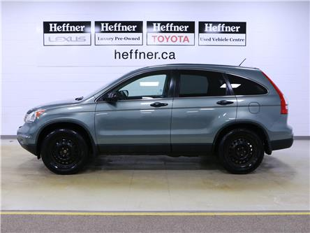 2011 Honda CR-V LX (Stk: 196235) in Kitchener - Image 2 of 27
