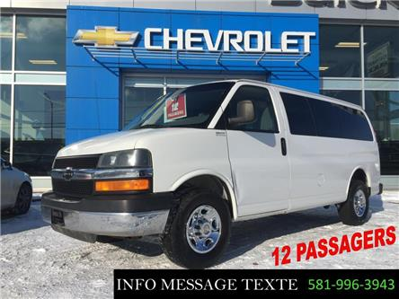 2007 Chevrolet Express  (Stk: X8078A) in Ste-Marie - Image 1 of 22