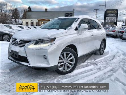 2015 Lexus RX 350 Sportdesign (Stk: 291946) in Ottawa - Image 1 of 25