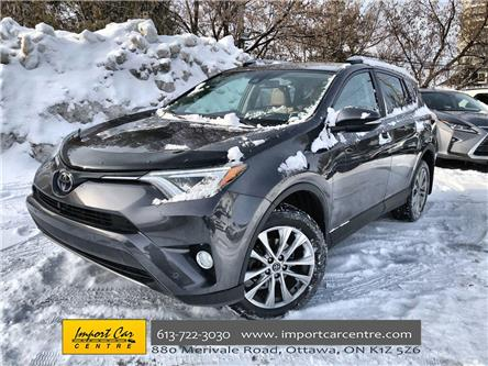 2017 Toyota RAV4 Limited (Stk: 552079) in Ottawa - Image 1 of 25