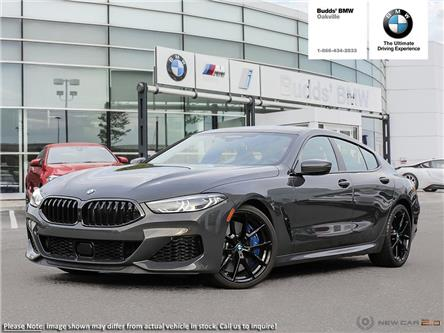 2020 BMW M850 Gran Coupe i xDrive (Stk: B701144) in Oakville - Image 1 of 22