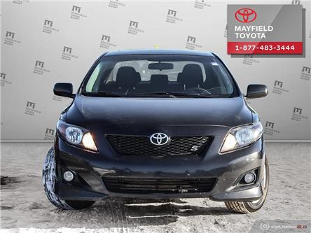 2009 Toyota Corolla S (Stk: M000662A) in Edmonton - Image 2 of 20