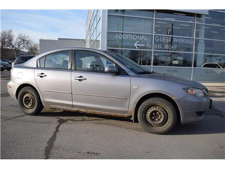 2004 Mazda Mazda3 GS (Stk: 200369T) in Brampton - Image 1 of 15