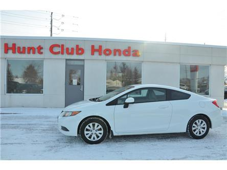 2012 Honda Civic LX (Stk: 7442A) in Gloucester - Image 1 of 25